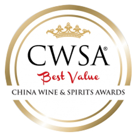 China Wine & Spirits Awards 2019 – Best Value