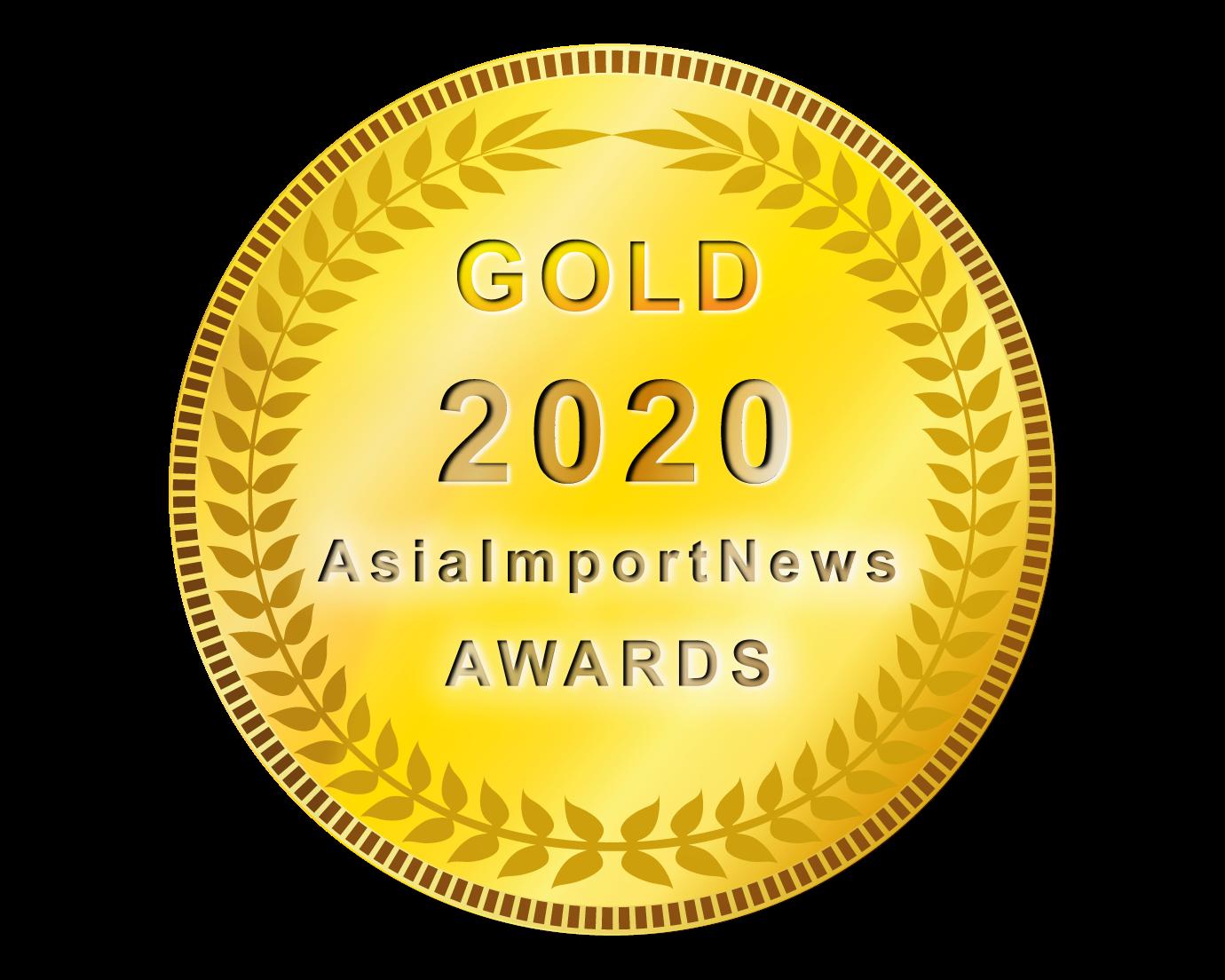AIN ASIA WINE CHALLENGE 2020